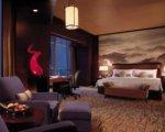 China World Summit Wing Beijing - hotel Beijing