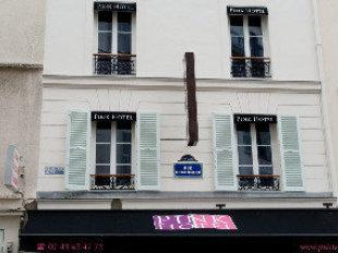Pink Hotel Hotel In 12arr Gare De Lyon Paris Ile De