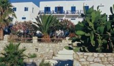 High Mill - hotel Paros