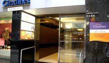 Citadines Hong Kong Ashley - hotel Hong Kong