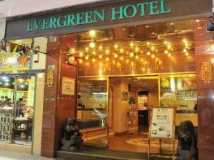 Evergreen Hotel Hong Kong Hotel In Jordan Kowloon Cheap Hotel Price