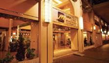 Metropark Mongkok - hotel Hong Kong