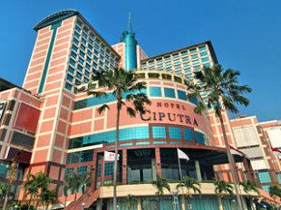 Ciputra Jakarta Hotel Di Grogol Barat JakartaTarif Murah