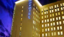 Novotel Bandung - hotel Bandung