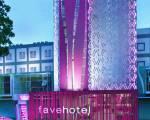 Favehotel Langko Mataram-Lombok - hotel Lombok