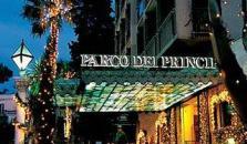 Parco dei Principi - hotel Rome