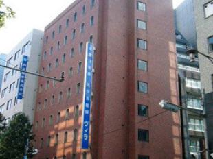 Horidome Villa Hotel In Tokyo Tokyo Cheap Hotel Price