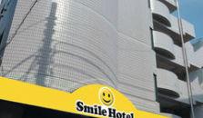 SMILE ASAGAYA - hotel Tokyo