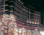 Canal City Fukuoka Washington - hotel Fukuoka