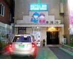 Biz Myeong Dong - hotel Seoul