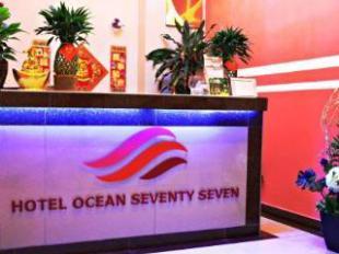 Ocean 77 Hotel Di Chinatown Kuala LumpurTarif Murah