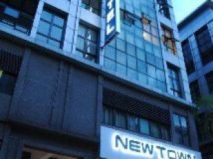 New Town Hotel SuBang Usj Sentral