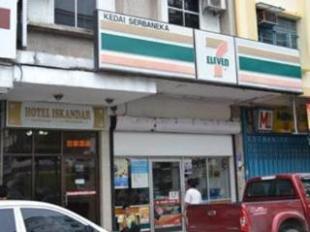 Hotel Iskandar In Kota Kinabalu Sabah Cheap Price