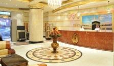 Makarem Umm Alqura Hotel - hotel Mecca | Makkah