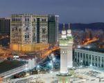 Anjum Hotel Makkah - hotel Mecca | Makkah