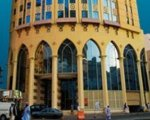 Elaf Al Mashaer - hotel Mecca | Makkah