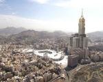Swissotel Makkah - hotel Mecca | Makkah