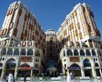 Makkah Hilton Hotel & Towers - hotel Mecca | Makkah