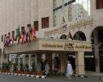 Al Shohada - hotel Mecca | Makkah