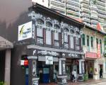 Fragrance Hotel Classic - hotel Balestier - Thomson