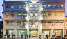 Kam Leng Hotel - hotel Singapura