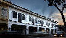 Venue Hotel - hotel Singapura