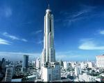 Baiyoke Sky Hotel - hotel Bangkok