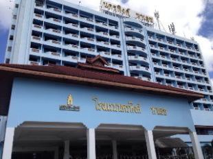 Nakornping Palace Hotel Hotel In Chiang Mai Chiang Mai Area North