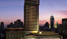 Landmark Bangkok - hotel Bangkok