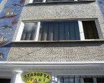 AYASOFYA APART HOTEL - hotel Istanbul