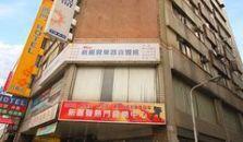 Ximen Hotel - hotel Taipei