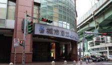 City Suites - Taipei Nandong - hotel Taipei
