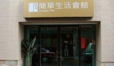 Simply Life Hotel Taipei  - hotel Taipei