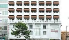 Dai Nam - hotel Ho Chi Minh City | Saigon