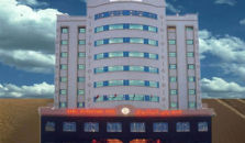 Ramee International Hotel - hotel Manama