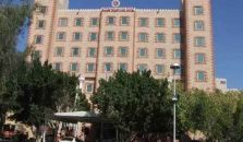Baisan International Hotel - hotel Manama