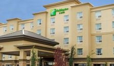 HOLIDAY INN HOTEL & SUITES WEST EDMONTON - hotel Edmonton