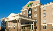 HOLIDAY INN EXPRESS HOTEL & SUITES REGINA-SOUTH - hotel Regina