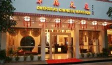 Overseas Chinese Mansion - hotel Guilin