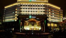 Holiday Inn Changzhou Wujin - hotel Changzhou