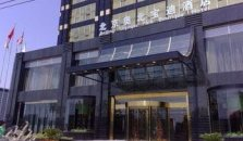 Olympic Park Boutique Hotel  - hotel Changping