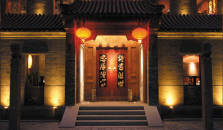 Auspicious Business Hotel  - hotel Changping