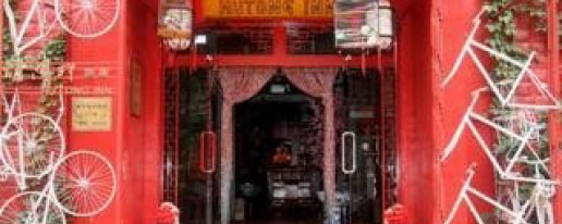 Beijing Hutong Culture Inn Hotel Di Dongcheng Forbidden