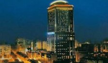 Crowne Plaza Hotel & Suites - hotel Nanjing
