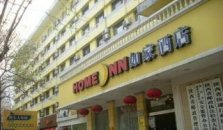 Home Inn Hanguang Men Small Goose Pagoda - hotel Xian | Xi'an