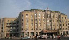 International - hotel Harbin