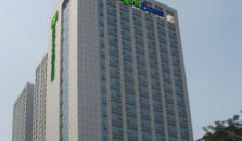 Holiday Inn Express Heping - hotel Tianjin