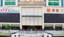 Dihao Business - hotel Nanning