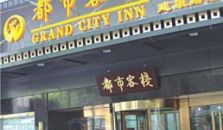 City Inn - Jian Kang Road - hotel Nanjing