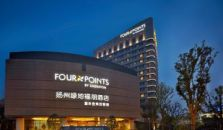 FOUR POINTS BY SHERATON YANGZHOU, HANJIANG - hotel Yangzhou